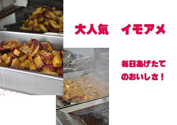 kumachai04