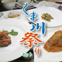 kumagawa-img